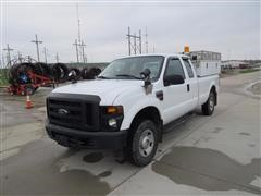 2008 Ford F250 Super Duty 4x4 Extended Cab Service Truck